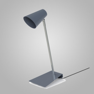 Настольная лампа EGLO 92862