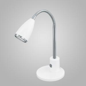 Настольная лампа EGLO 92872