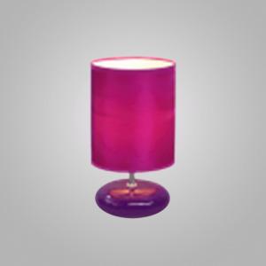 Настольная лампа EGLO 93047