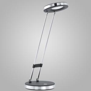 Настольная лампа EGLO 93076