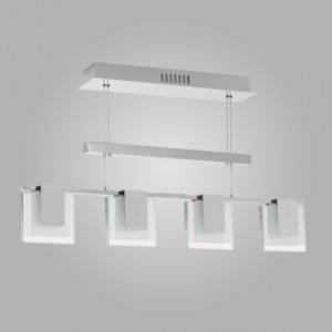 Подвесной светильник EGLO 90037