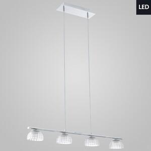 Подвесной светильник EGLO 92218 Frossini