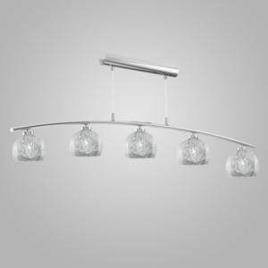 Подвесной светильник EGLO 93054