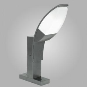 Светильник уличный EGLO 88758