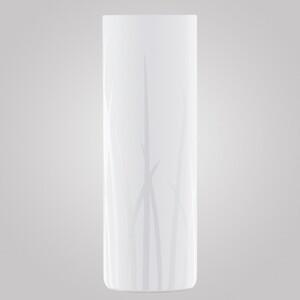 Настольная лампа EGLO 93124 Rivato 1
