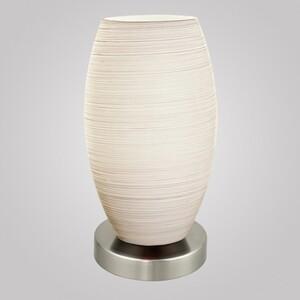 Настольная лампа EGLO 93193 Batista 3