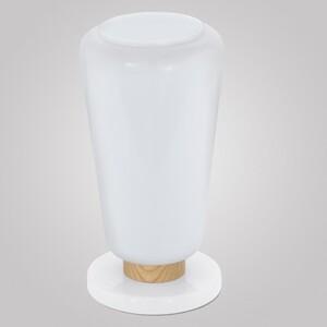 Настольная лампа EGLO 93691 Pentone