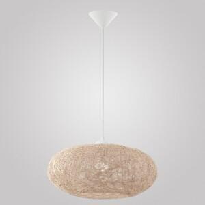 Подвесной светильник EGLO 93374 Campilo