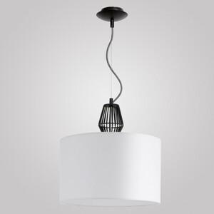 Подвесной светильник EGLO 94207 Valseno