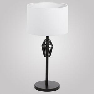 Настольная лампа EGLO 93987 Valseno
