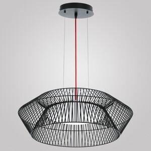Подвесной светильник EGLO 93985 Piastre