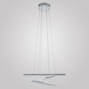 Подвесной светильник EGLO 93572 Terros
