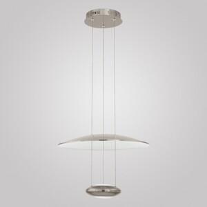 Подвесной светильник EGLO 93912 Lemos