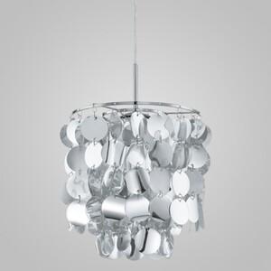 Подвесной светильник EGLO 93093 Fedra 2