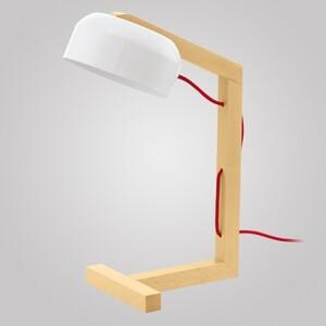 Настольная лампа EGLO Gizzera 94035