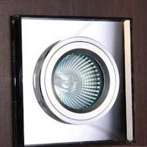 Встраиваемый светильник Maxlight 9901 WHiTE