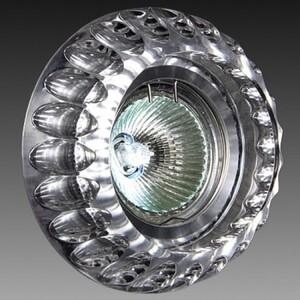 Встраиваемый светильник Maxlight 9945S