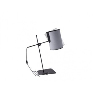 Настольная лампа Nowodvorski 6012