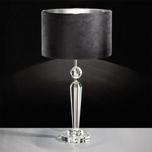 Настольная лампа EGLO PASIANO 94084