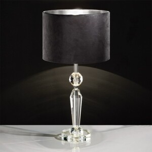 Настольная лампа EGLO PASIANO 94083