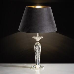 Настольная лампа EGLO CORLIANO 94081