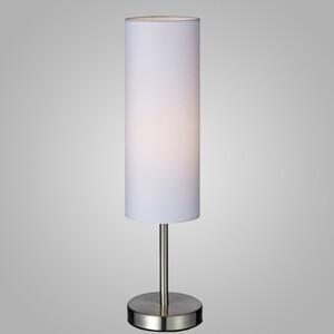Настольная лампа Markslojd Hagby 104838