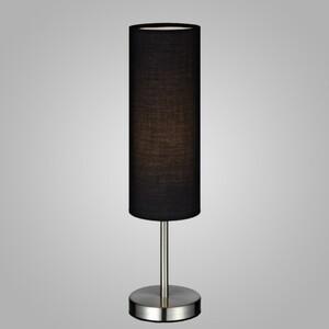 Настольная лампа Markslojd Hagby 104839