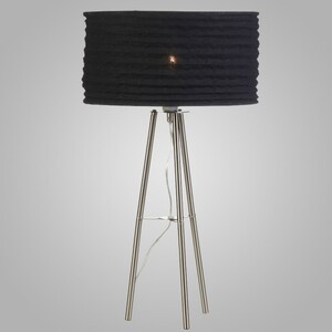 Настольная лампа Markslojd Skephult 104888