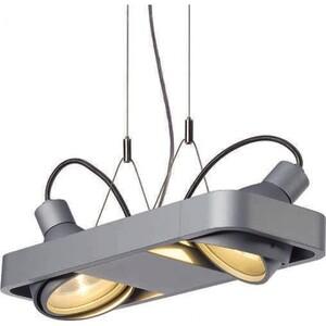 Подвесной светильник SLV 159054