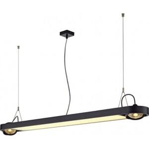 Подвесной светильник SLV 159110