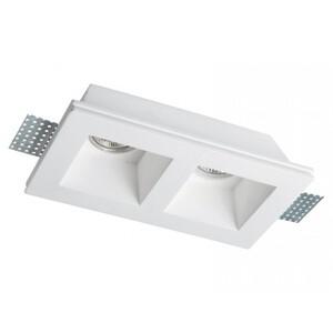 Встраиваемый светильник VIOKEF 4081400 Ceramic