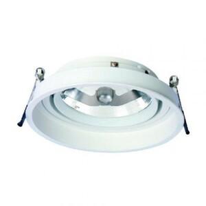 Встраиваемый светильник VIOKEF 4123200 Pacco ADJ