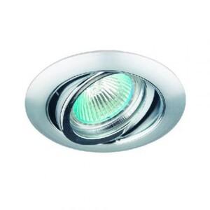 Встраиваемый светильник VIOKEF 4101500 Simplicity