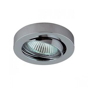 Встраиваемый светильник VIOKEF 4085100 Simplicity