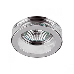 Встраиваемый светильник VIOKEF 4082800 Cindy
