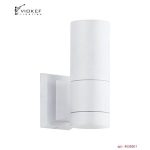 Светильник уличный VIOKEF 4038501 Sotris