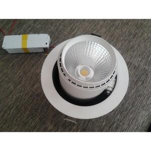 Светильники встраиваемые KOD 35Вт  KOD-D30B