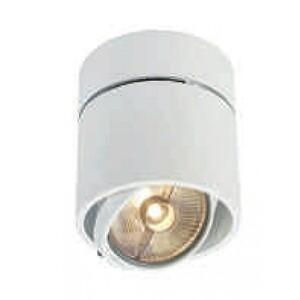 Потолочный светильник SLV 117161