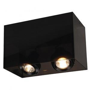 Потолочный светильник SLV 117222