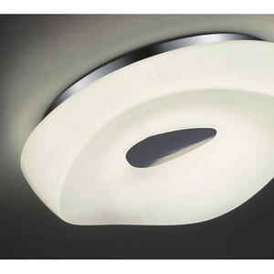Потолочный светильник Orlicki  piattino