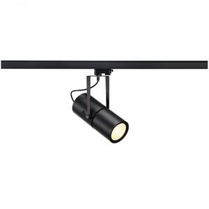 Трехфазный трековый светильник SLV 153870, 60°