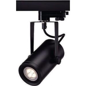 Трехфазный трековый светильник SLV 153960, 15°