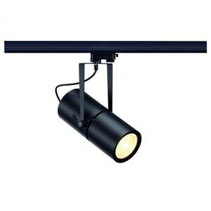Трехфазный трековый светильник SLV 153890, 60°