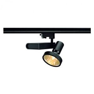 Трехфазный трековый светильник SLV 153660, 52°