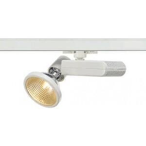 Трехфазный трековый светильник SLV 153731