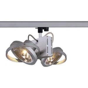 Трехфазный трековый светильник SLV 153012