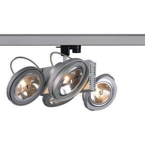 Трехфазный трековый светильник SLV 153022