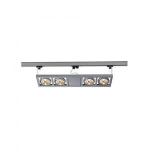 Трехфазный трековый светильник SLV 154512