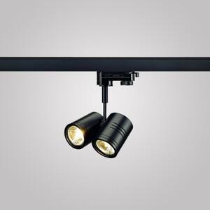 Трехфазный трековый светильник SLV 152230