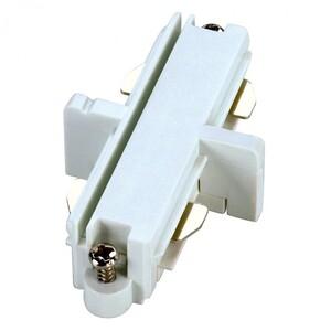 Коннектор прямой внутренний для однофазных трековых систем SLV 143091